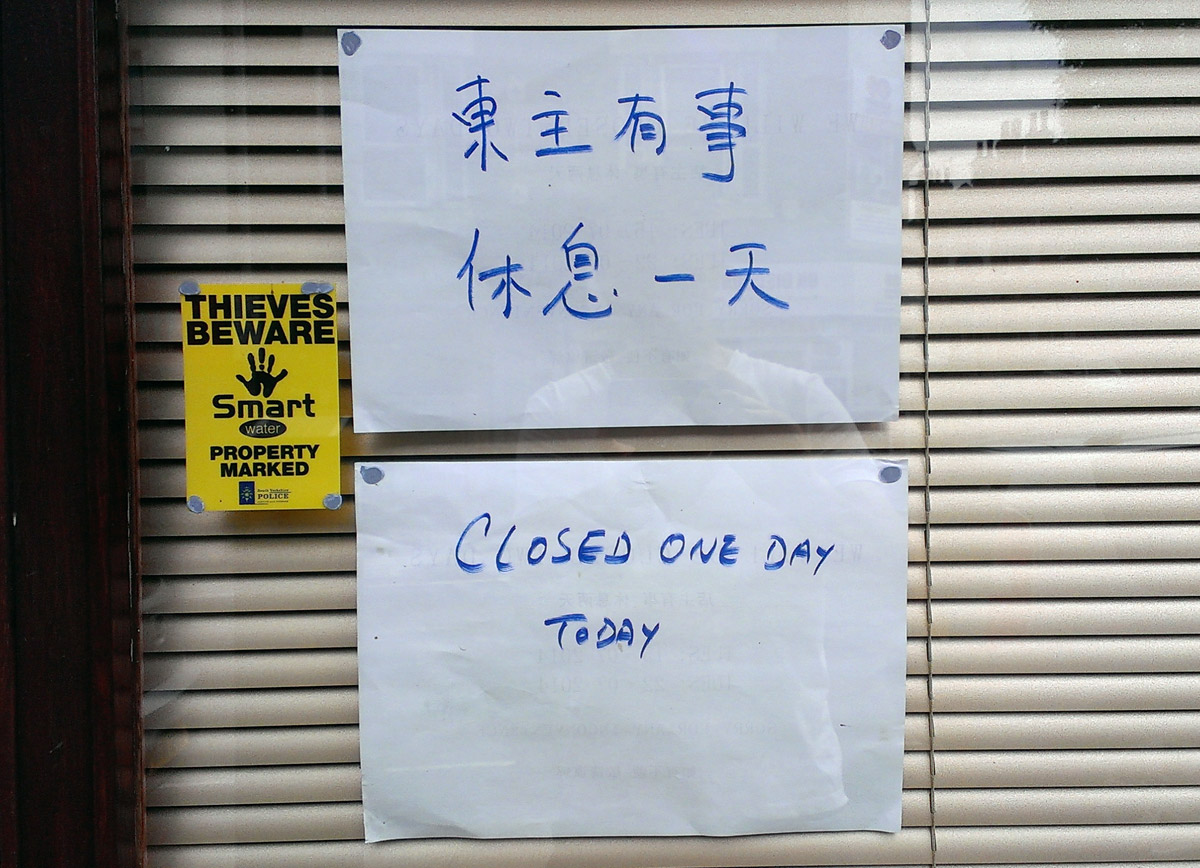 Closed one day. Today.